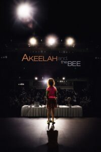 Akeelah and the Bee|Jeff Marshall|The Holy Mess